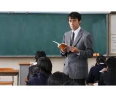Se solicita Contratar a un profesor de la Carrera de Computación e Informática.